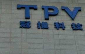 TPV Technology Smart Glass Project