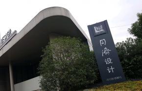 Shanghai Tongji Design Smart Glass Film Project