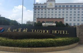 Taizhou Hotel Smart  Glass Film Project