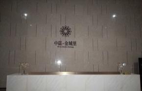Hangzhou Smart film and smart glass  project